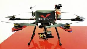 Airborne-One-Airborne-630x0.jpg