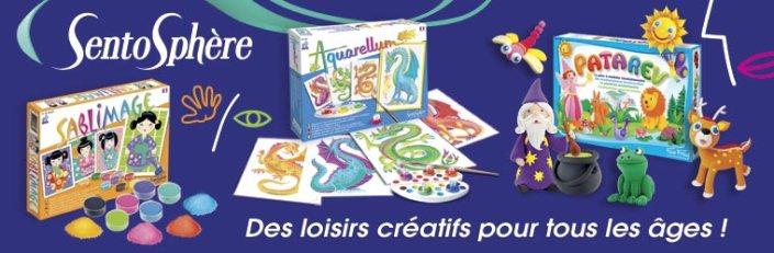 sentosphere-toysrus